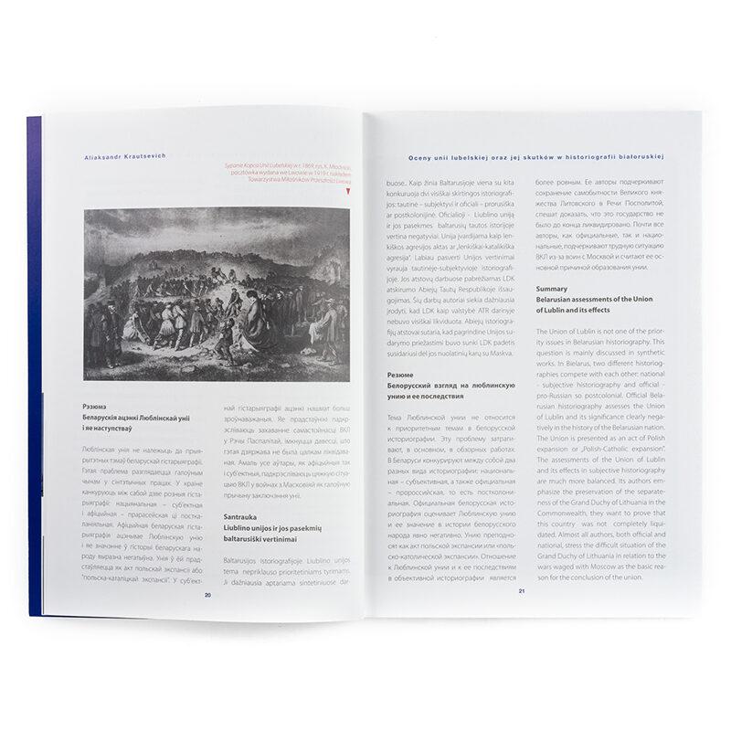 Biuletyn Historii Pogranicza nr 19 (2019)