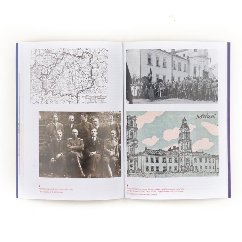 Biuletyn Historii Pogranicza nr 20 (2020)