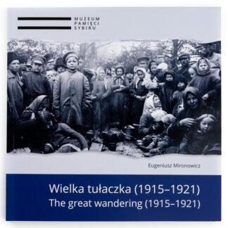 Eugeniusz Mironowicz, Wielka tułaczka (1915-1921). The Great wandering (1915-1921)