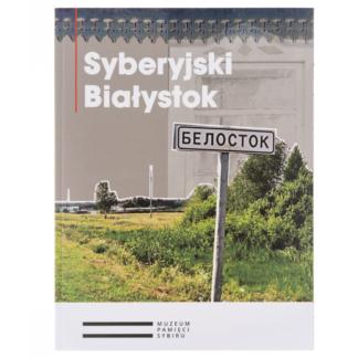 Syberyjski Białystok
